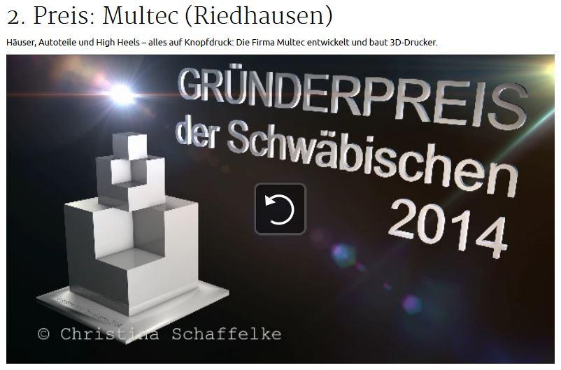 Firmenvideo über Multec der Schwäbischen Zeitung
